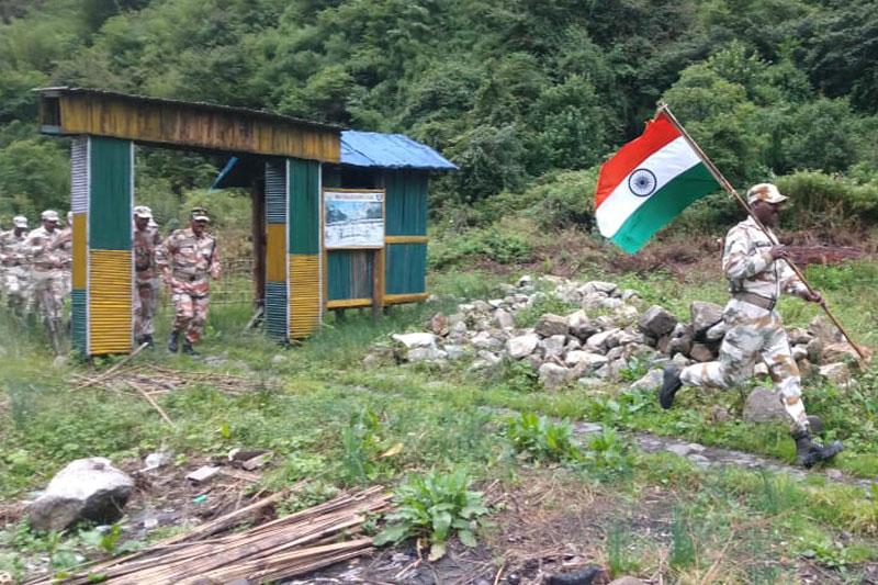 Army Flag March