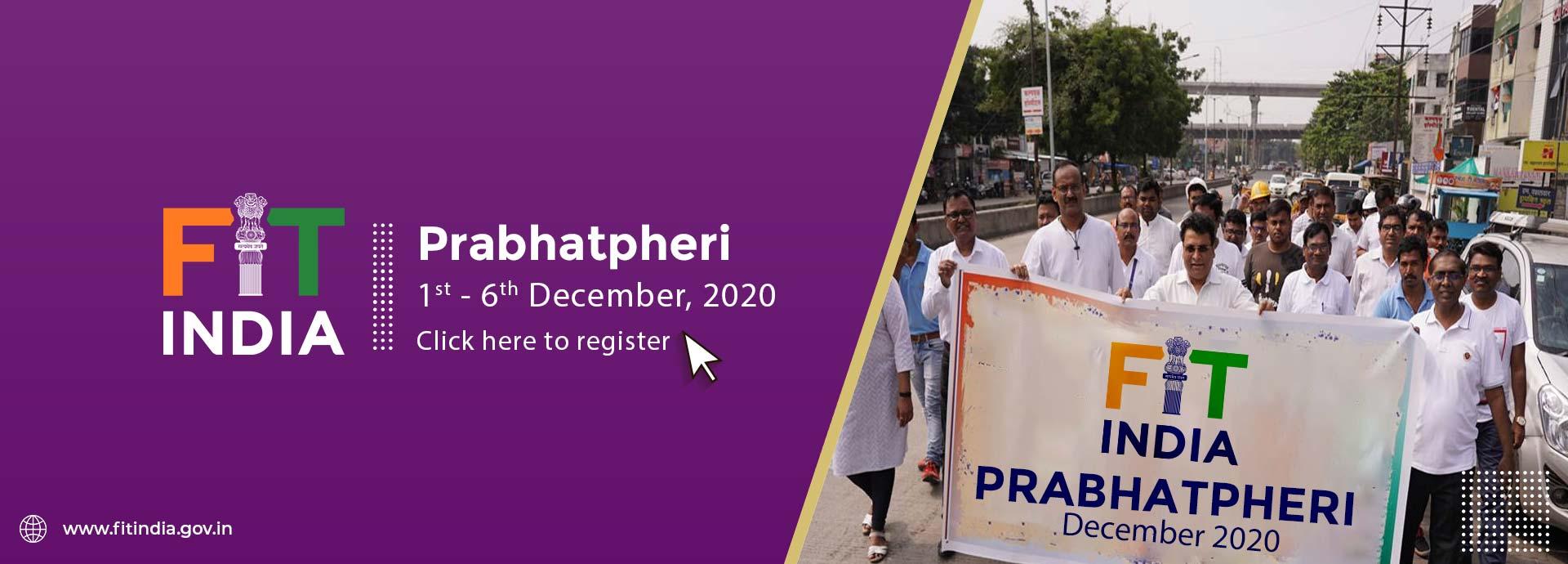Fit-India-Prabhat-Pheri-2020