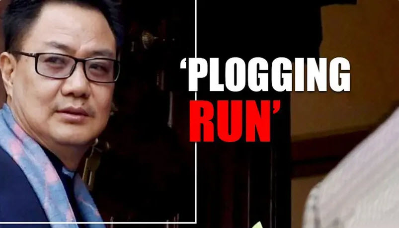 ploggin