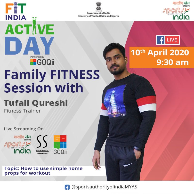 Family FITNESS Session