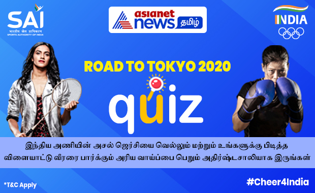 Tokyo Quiz